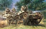 サイバーホビー 1/35 日本帝国陸軍 九五式軽戦車ハ号 初期型
