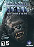 Peter Jackson's King Kong: the Official Game of the Movie (輸入版)