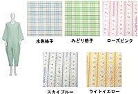 フドーねまき3型 スリーシーズン 空色 Mサイズ 105463 (竹虎ヒューマンケア事業部) (つなぎねまき)