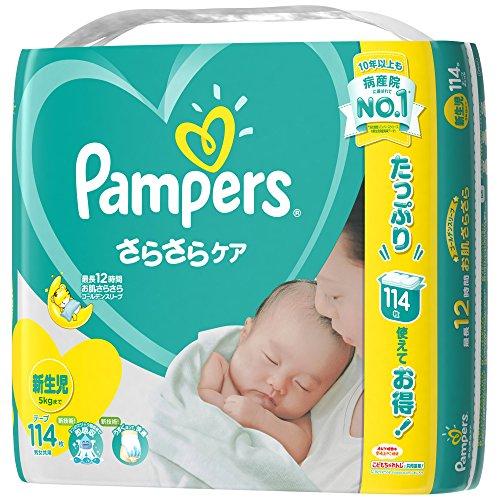 パンパース オムツ テープ さらさらケア 新生児(~5kg)...