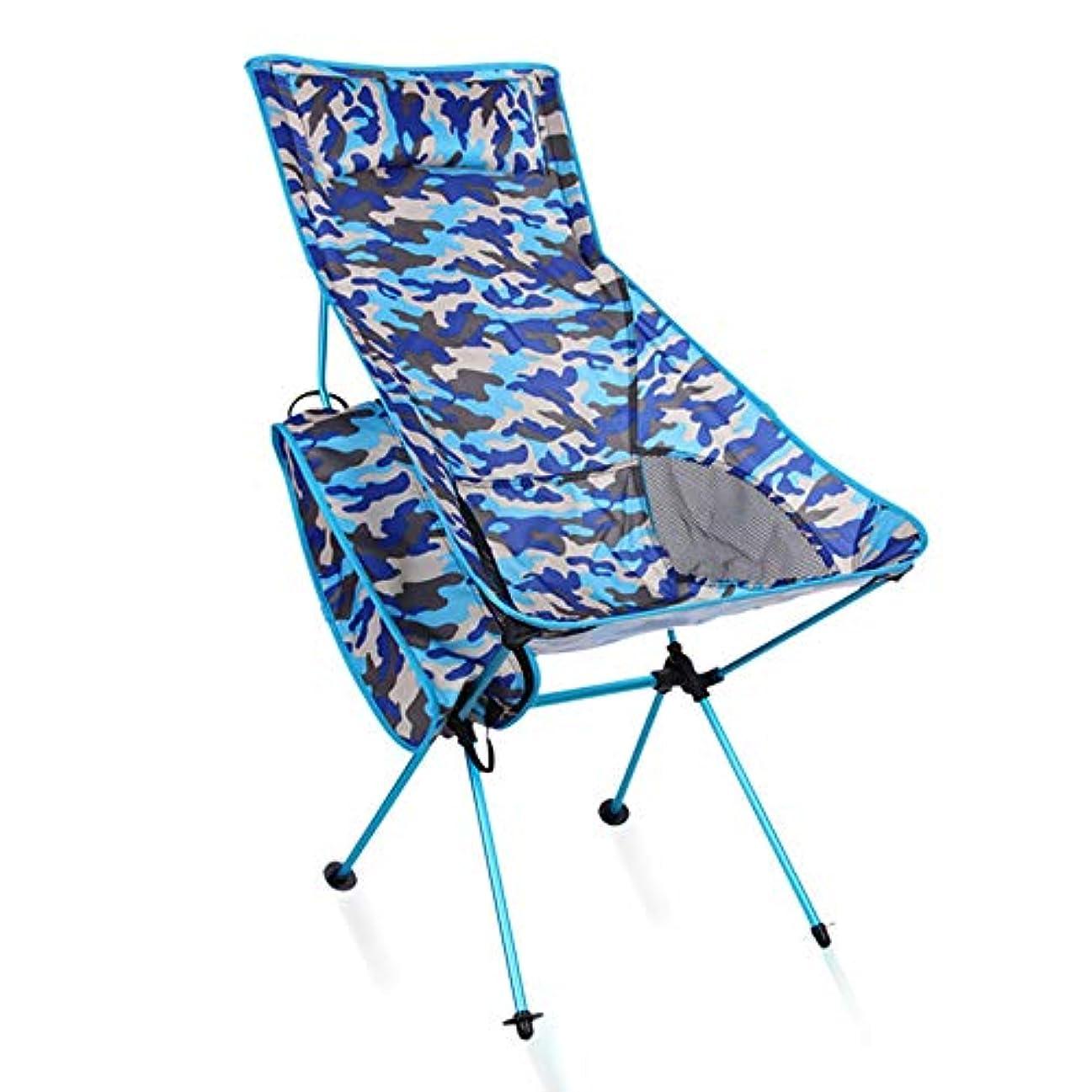 たくさんの拡散する液化するキャンプチェアコンパクト超軽量折りたたみバックパッキングチェア、バッグ用アウトドアバックパック、キャンプ、ピクニック、ハイキング