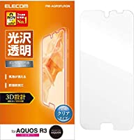 エレコム AQUOS R3 フィルム SH-04L SHV44 全面保護 全面保護 高光沢 design for AQUOS PM-AQR3FLRGN