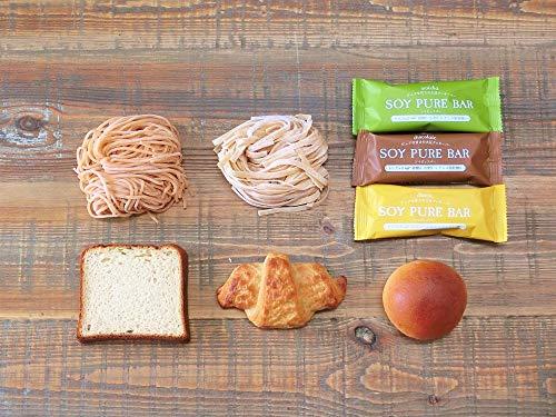 【糖質制限 糖質オフ 低糖質】はじめての低糖質食品 お試しセット[パン 3種・パスタ・中華麺・ソイピュアバー]