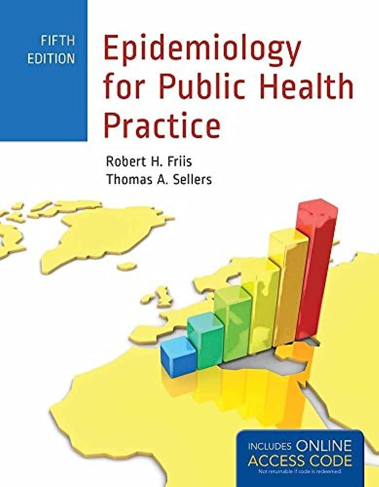 威信くるくる手を差し伸べるEpidemiology for Public Health Practice / Bonus: Cases in Field Epidemiology Passcode