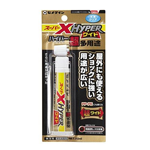 セメダイン 超多用途接着剤スーパーX HYPER 20ml ワイド AX-176