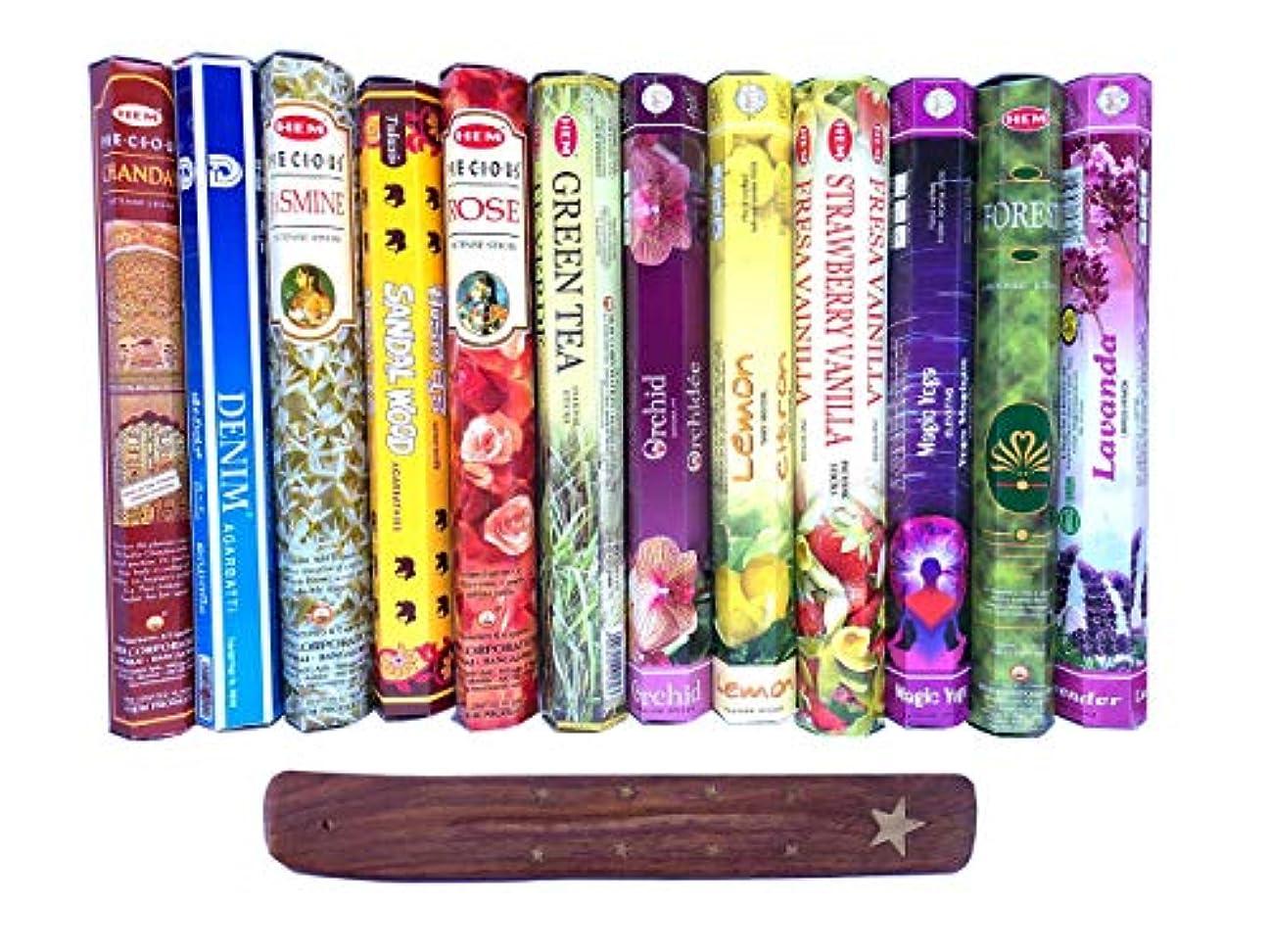レンズ独特のアスペクトインド お香12種類と木のお香立セット スティック アソートパック アロマ