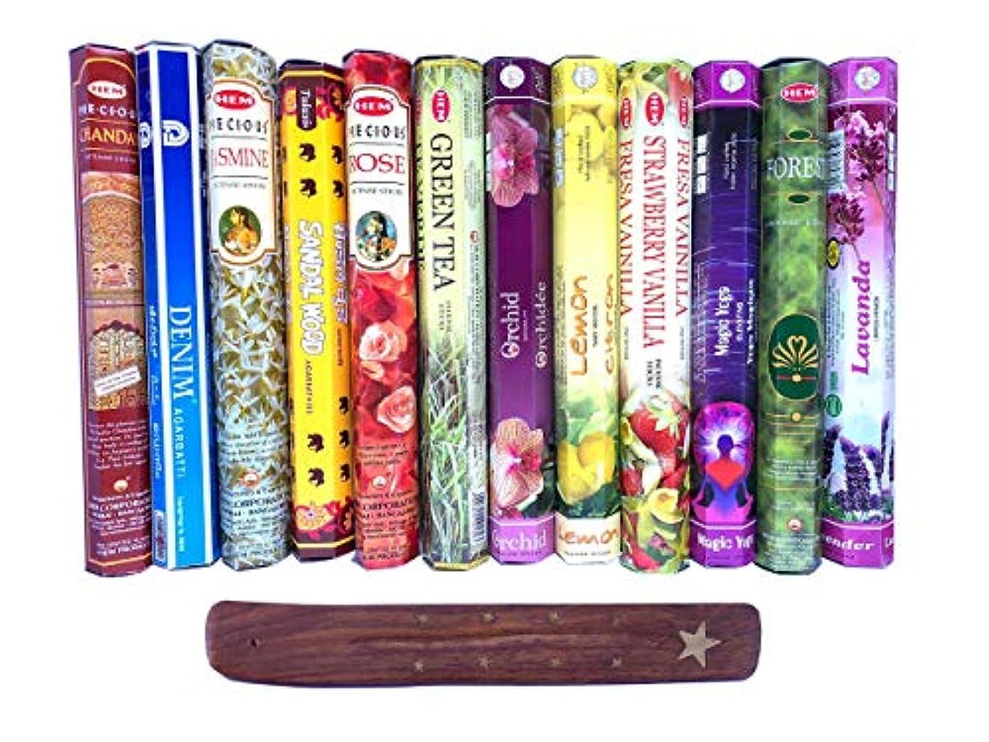 休日どういたしまして研磨剤インド お香12種類と木のお香立セット スティック アソートパック アロマ