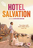 Hotel Salvation [Region 2]
