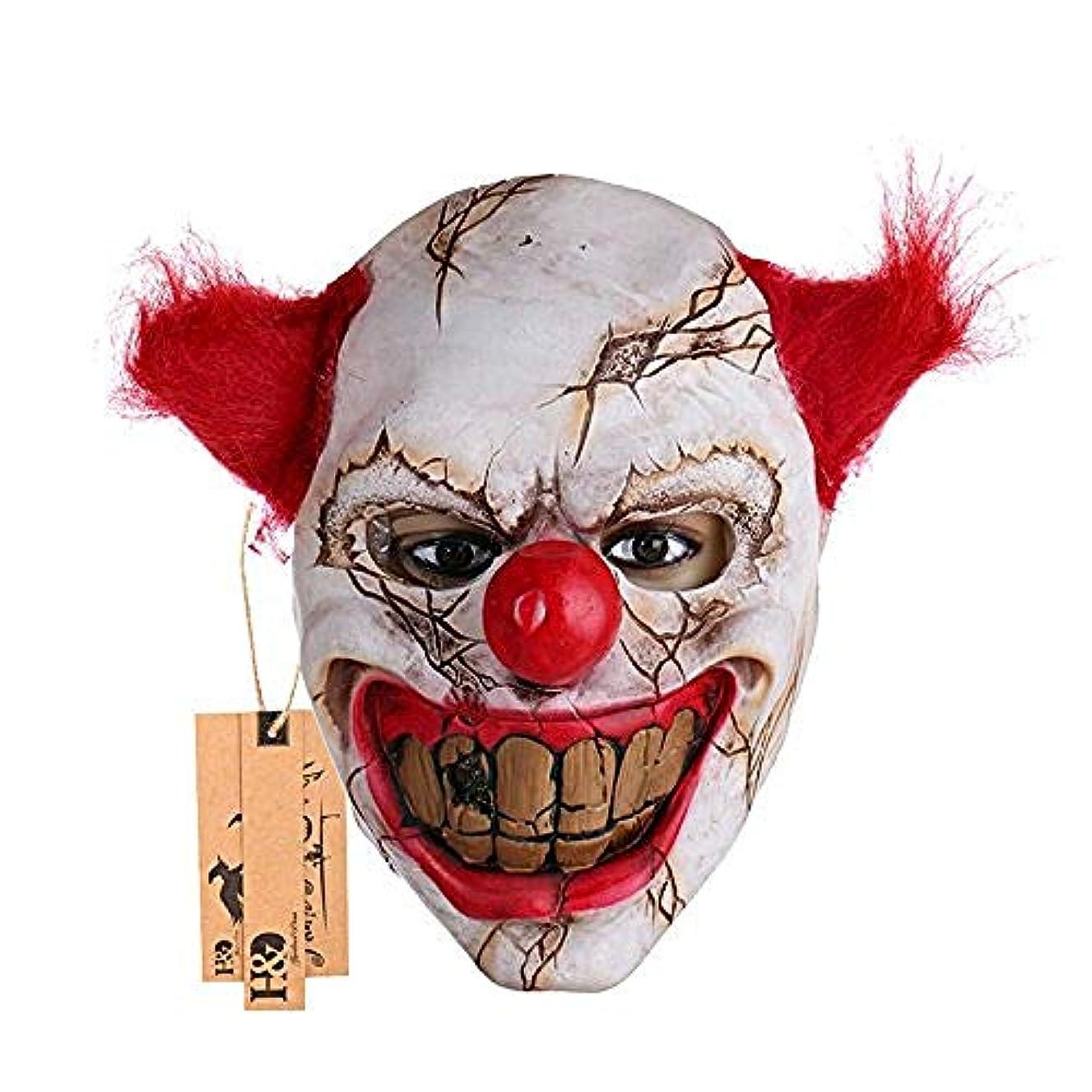 ブラインド奨学金墓地ハロウィーンラテックスピエロマスク、コスチュームパーティー小道具マスク、透明な大きな口の赤い髪の鼻、コスプレホラーマスカレードマスクゴーストパーティー