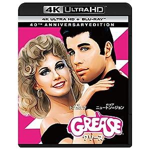 グリース (4K ULTRA HD + Blu-rayセット)[4K ULTRA HD + Blu-ray]