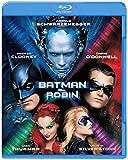 バットマン&ロビン Mr.フリーズの逆襲 [Blu-ray]