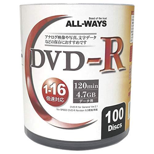 ALL-WAYS DVD-R 4.7GB for DATA 1-16倍速対応 ホワイトワイド印刷対応 1回記録用 100枚組 フィルムラッピングECOパッケージ AL-S100P