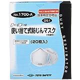 TOYO 使い捨て式 防じんマスク DS1 20枚入り No.1700-A