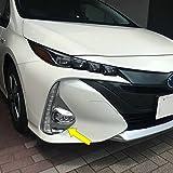 RUIQ トヨタ 新型 プリウス PHV (ZVW52) 専用 外装 クロームメッキフロントフォグ ランプ ガーニッシュ ベゼル カバー TOYOTA PRIUS PHV 52系 2017 2018 専用 設計