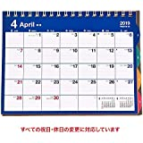 能率 NOLTY カレンダー 2019年 4月始まり 卓上57 B6 U251