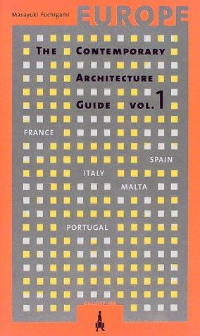 ヨーロッパ建築案内〈1〉の詳細を見る