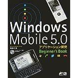 Windows Mobile 5.0 アプリケーション開発 Beginner's Book (Gihyo Technology)