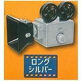ミニ映写機LEDライト [2.ロングタイプ シルバー](単品)