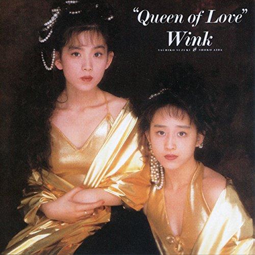 Queen of Love (Original Remastered 2018)