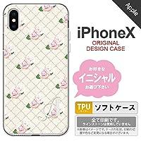 iPhoneX スマホケース ケース アイフォンX イニシャル 花柄・バラ(J) ベージュ nk-ipx-tp264ini A