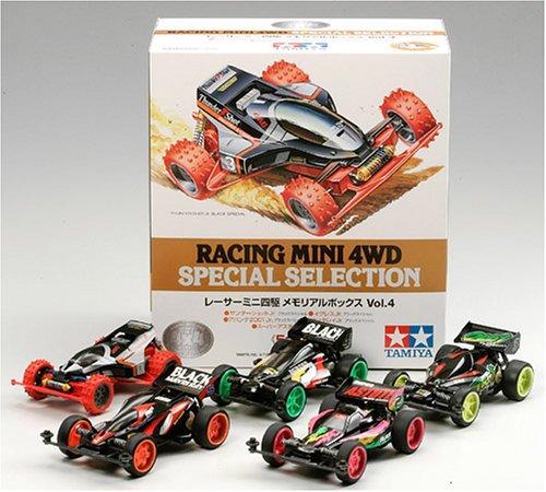 レーサーミニ四駆メモリアルボックス Vol.4