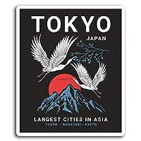 2×10センチメートル東京日本日本のファンビニールステッカー - ステッカーノートパソコンの荷物の#19418(10センチメートルトール)