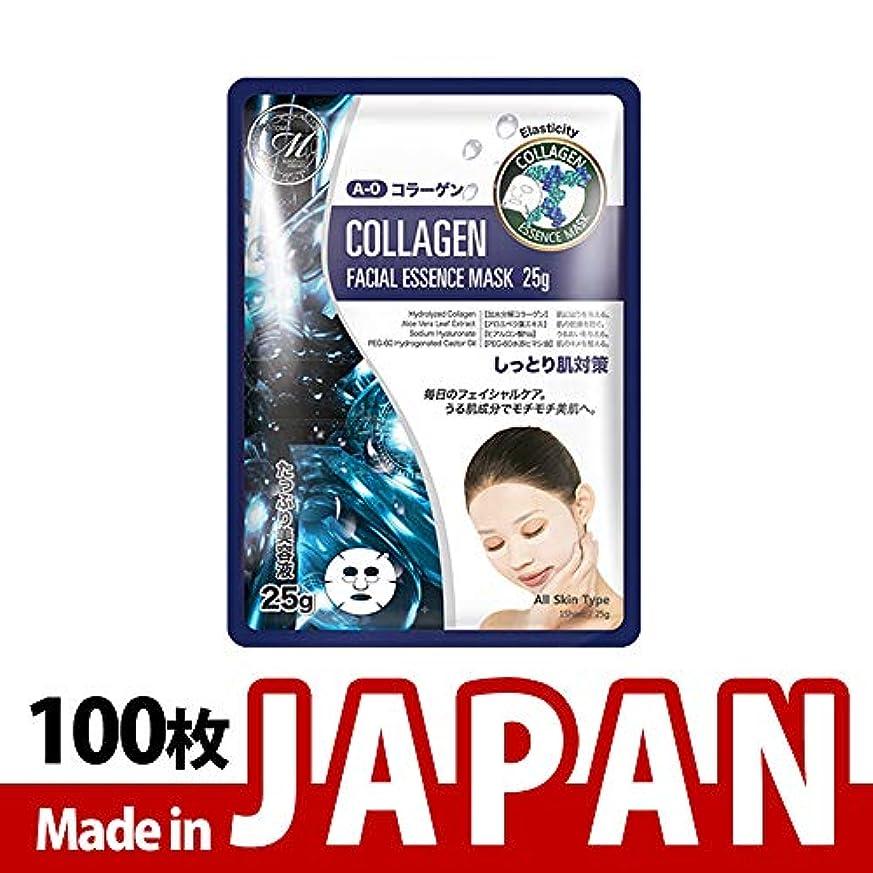 将来のるリブ【MT512-A-0】シートマスク/10枚入り/100枚/美容液/マスクパック/送料無料