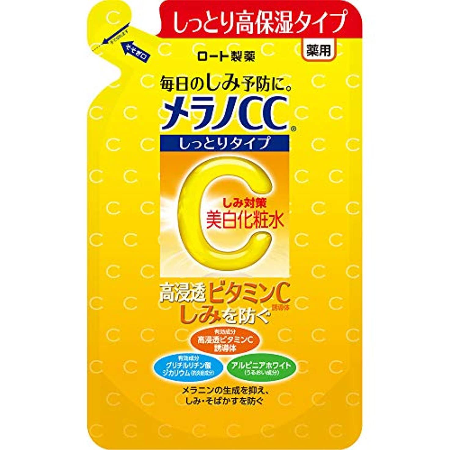 エチケットスパイラル有効化メラノCC 薬用しみ対策美白化粧水 しっとりタイプ つめかえ用 170mL