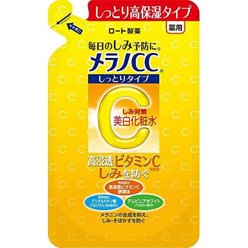 汚れるバスルーム広いメラノCC 薬用しみ対策美白化粧水 しっとりタイプ つめかえ用 170mL
