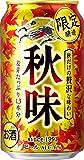 【季節限定】発売29年目 キリン秋味 [ 350ml×24本 ]
