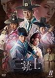 三銃士 DVD-BOXII[DVD]