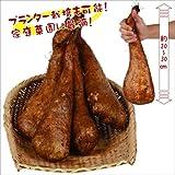 国華園 山いも種芋 短形じねんじょ 5個【※発送が国華園からの場合のみ正規品です】