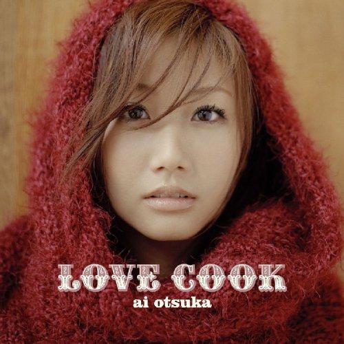 LOVE COOK (DVD付)の詳細を見る