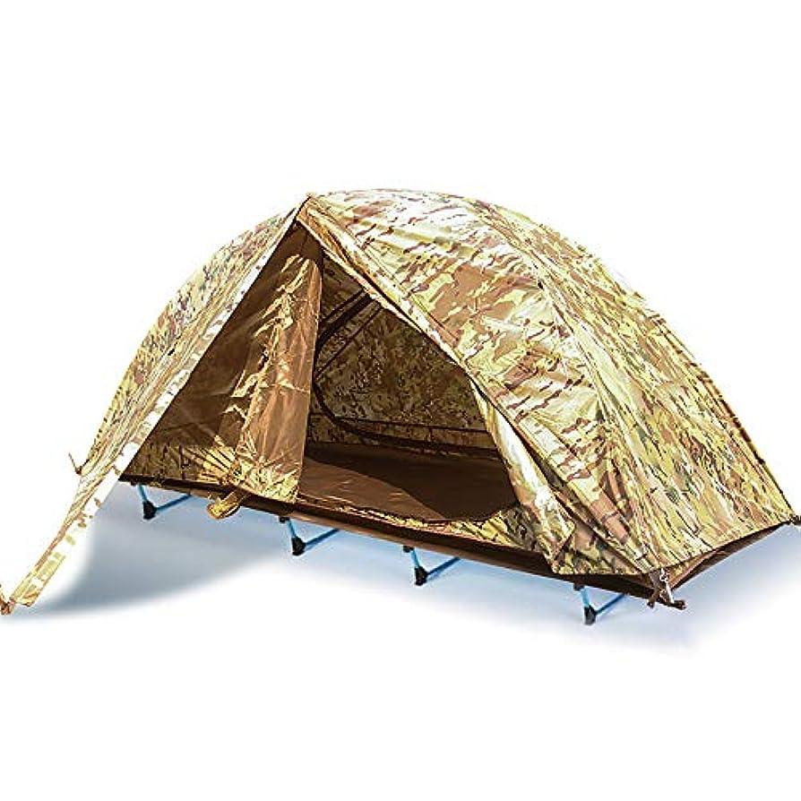 昇る指定到着するXBRビーチテント、ポータブル軽量地面二重テント100%防水uvドア二重ドア家族キャンプビーチ釣りガーデン自動インスタント家族キャビン