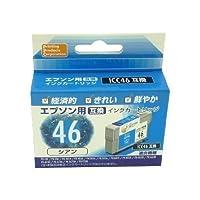 EPSON ICC46(エプソンプリンター用互換インク) 汎用インクカートリッジ シアン PP-EIC46C