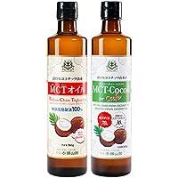 仙台勝山館MCTオイル & MCT-Cocoil 2本セット