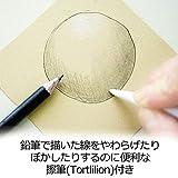 サクラクレパス パターンアート ゼンタングル スターターツールセットC ZTGZ-03 画像
