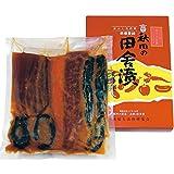 浅舞婦人漬物研究会 秋田の田舎漬 味噌漬 箱入 500g