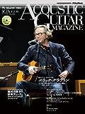 アコースティック・ギター・マガジン (ACOUSTIC GUITAR MAGAZINE) 2012年 03月号 2012 WINTER ISSUE Vol.51 (CD付き) [雑誌]
