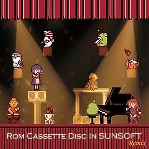 Rom Cassette Disc In SUNSOFT Remix (初回限定CD付2枚組)