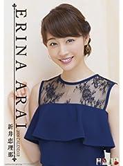 新井恵理那 2018年 カレンダー 壁掛け B2