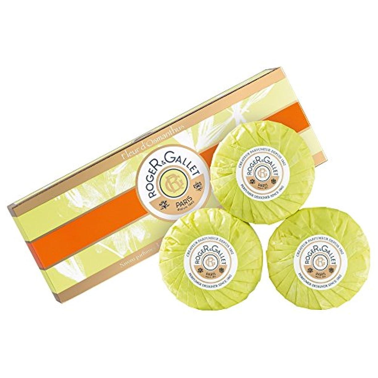 コンペ人気の不毛ロジャー&Galletのフルールドールキンモクセイソープコフレ3つのX 100グラム (Roger & Gallet) (x2) - Roger & Gallet Fleur d'Osmanthus Soap Coffret...