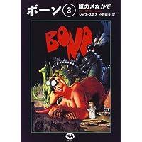 Amazon.co.jp: ジェフ・スミス: ...