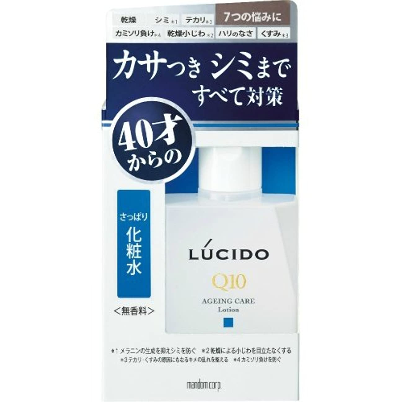 シャッフル連想合理化MANDOM マンダム ルシード 薬用トータルケア さっぱり化粧水 無香料 110ml ×10点セット(4902806107296)