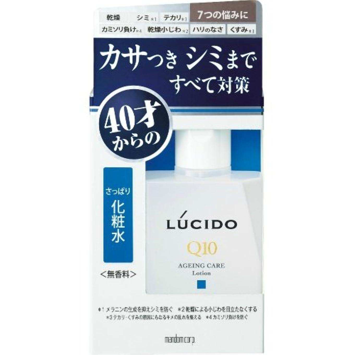 操縦する取り除く潜在的なMANDOM マンダム ルシード 薬用トータルケア さっぱり化粧水 無香料 110ml ×3点セット(4902806107296)