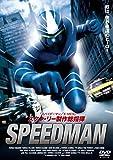 SPEEDMAN [DVD] 画像