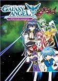 ギャラクシーエンジェル Eternal Lovers 限定版 DVD-ROM版