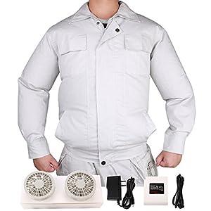 SAIMA(サイマ) 空調服フルセット 空調風神服 作業服 救世主 夏 長袖 熱中症対策対策 (M, グレーセット)