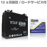 マキシマバッテリー MTX14-BS シールド式 バイク用 14-BS ZRX1100 ZZR1100D-Euro 14-BS