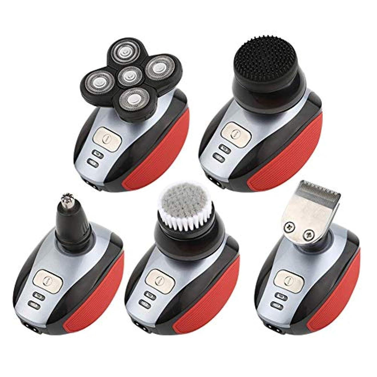 北西好奇心食用電動メンズシェーバートリマー - 多機能美容師5 in 1 USB充電式クレンジングブラシ、鼻毛トリマー、バリカン美容ツール